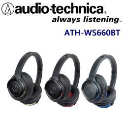 日本鐵三角 Audio-Technica ATH-WS660BT 重低音加強 好音質高質感藍牙耳罩式耳機 3色