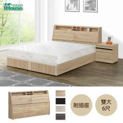 IHouse-長島 日式鄉村風插座床頭/床箱-雙大6尺