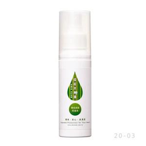 條紋共和國 環境滅菌防護液 隨身瓶100ml100ml