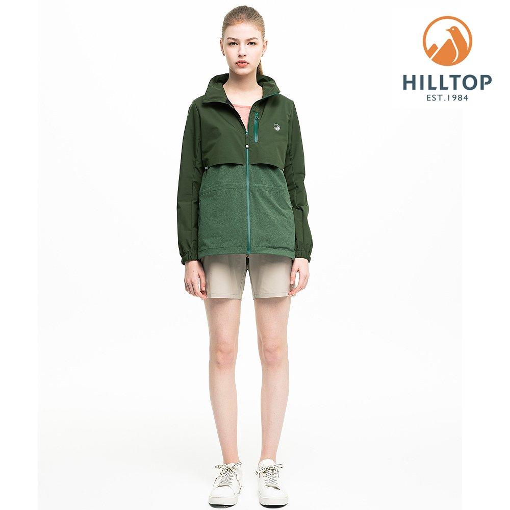 【hilltop山頂鳥】女款輕量WS防風超潑水彈性抗UV外套H22FV0行軍綠