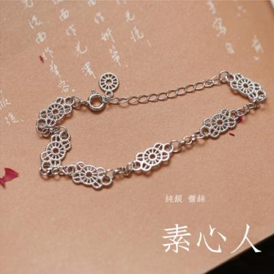東方美學藝術素銀文藝甜美少女蕾絲純銀手鍊-設計所在