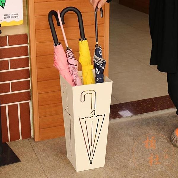 北歐雨傘桶家用雨傘筒商用傘架酒店大堂放傘桶收納【橘社小鎮】
