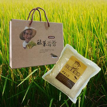 【雲林酸菜爺爺】無毒日曬糙米4包(精美提袋x2)