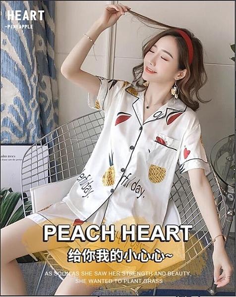 睡衣女夏季冰絲性感薄款短袖兩件套裝韓版可愛學生絲綢夏天家居服 伊衫風尚