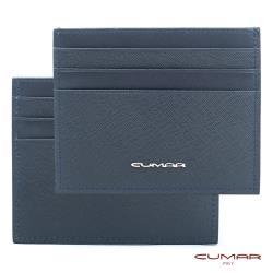 CUMAR 義大利全皮-十字紋卡片夾-隨身卡夾-名片夾-藍色