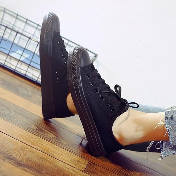 新韓版全黑低筒男女工作鞋帆布鞋子百搭休閒平底學生鞋情侶鞋 新年禮物