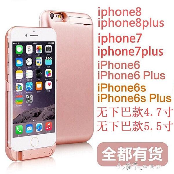 蘋果6行動電源背夾iPhone7Plus電池8p便攜7超薄6s專用無線行動電源 【新春特惠】