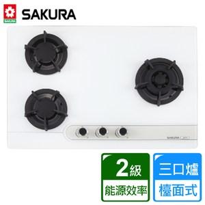 【櫻花SAKURA】三口大面板易清檯面爐-G-2633GW-白色天然天然