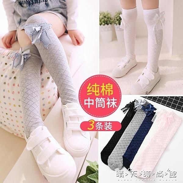 女童中筒襪夏薄款兒童長筒襪過膝夏季純棉中厚半高筒防蚊長襪子