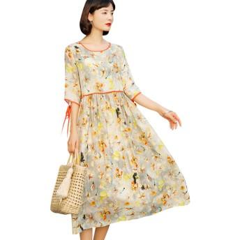 HangErFeng Everyday Dress linen Refreshing Printed Scoop Neck High Waist A-Line Loose Midi SkirtH1536M