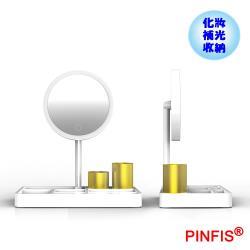 品菲特PINFIS LED輕柔光化妝鏡收納盒 補光鏡 桌面收納 -香檳金