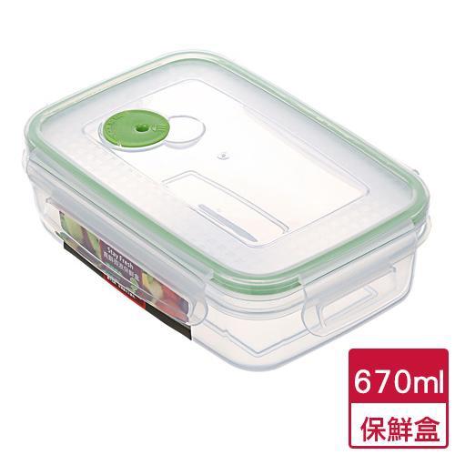Keyway 真鮮長型微波保鮮盒VR-670(670ml)【愛買】