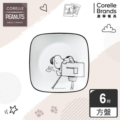 【美國康寧 CORELLE】SNOOPY復刻黑白方形6吋早餐點心盤