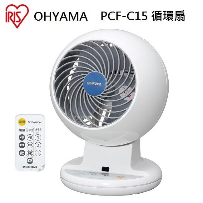 iris ohyama 靜音空氣循環扇 pcf-c15