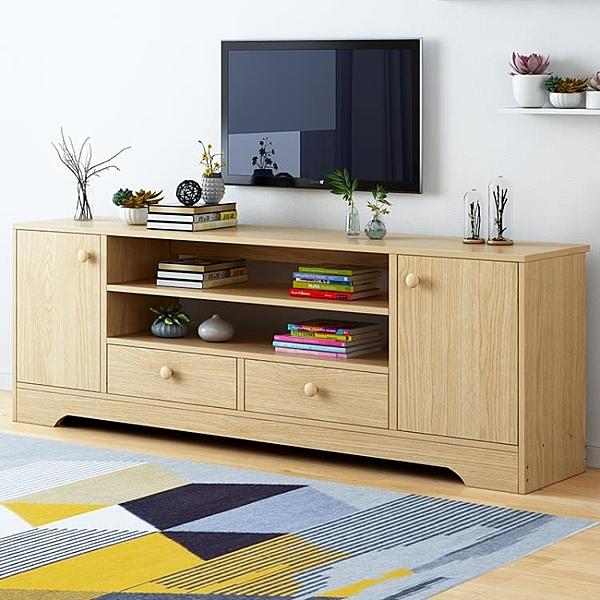 電視櫃 電視柜北歐簡約家用小戶型經濟仿實木電視柜簡易歐式臥室電視機柜 ATF 蘑菇街小屋