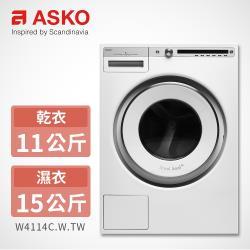 【ASKO瑞典雅士高】11公斤變頻滾筒式洗衣機W4114(220V)