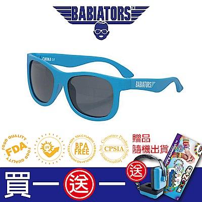 【美國Babiators】航海員系列嬰幼兒太陽眼鏡-天空之藍 0-5歲