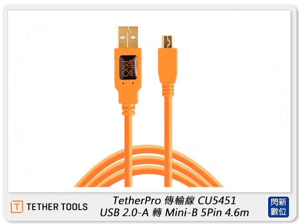 【滿3000現折300+點數10倍回饋】TETHER TOOLS CU5451 傳輸線 USB 2.0 轉 Micro MINI-B 5Pin 4.6m (公司貨)
