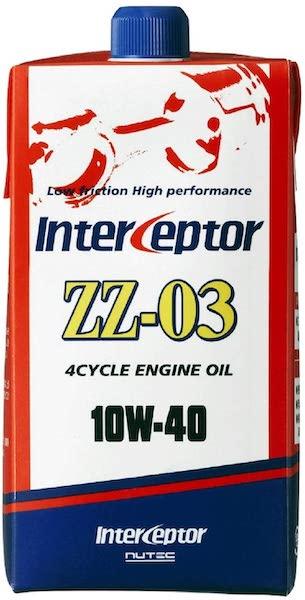 InterCeptor系列 ZZ-03 10W-40 引擎機油