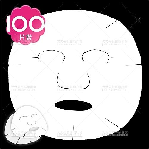 嬌莉柔優質水針面膜紙-100入(美容師DIY敷臉)[48791]