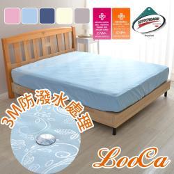 LooCa 抗菌防潑水透氣床包式保潔墊-加大6尺 (台灣製造-五色任選)
