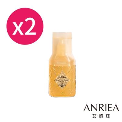 ANRIEA艾黎亞 黑蜂膠超亮白濃縮漱口水75mlx2入組(檸檬精油/甜橙精油)