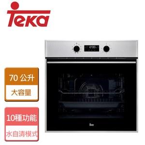 【TEKA】水自清10種功能烤箱-HSB-635 SS-嵌入式