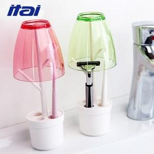 ITAI一太e衛浴★時尚盆栽造型漱口杯套組(創意多功能收納)透明藍