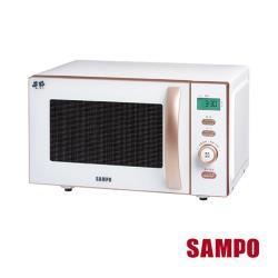 SAMPO聲寶 - 21L平台式微電腦微波爐 RE-N921PM