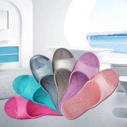 皮爾卡登第二代防滑環保拖鞋