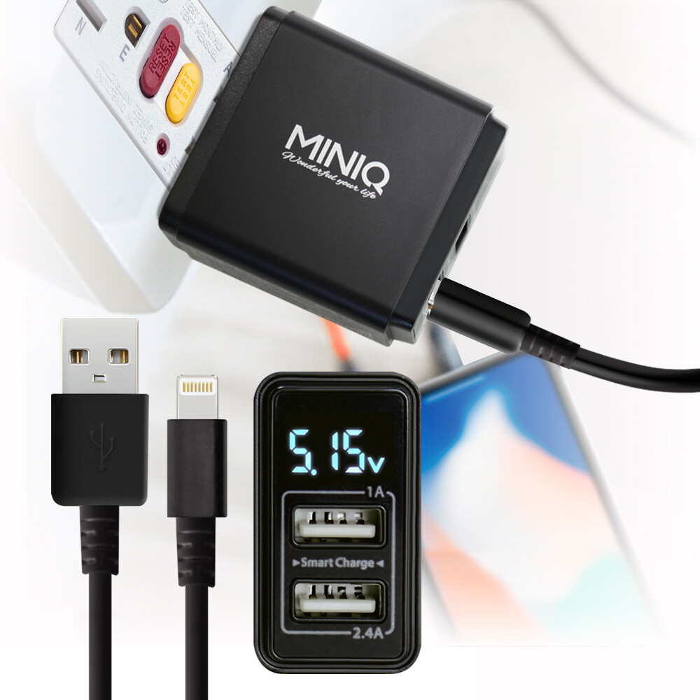 miniq智慧型數字顯示3.4a雙孔旅充頭+iphone/ipad系列系列傳輸充電線-黑色組