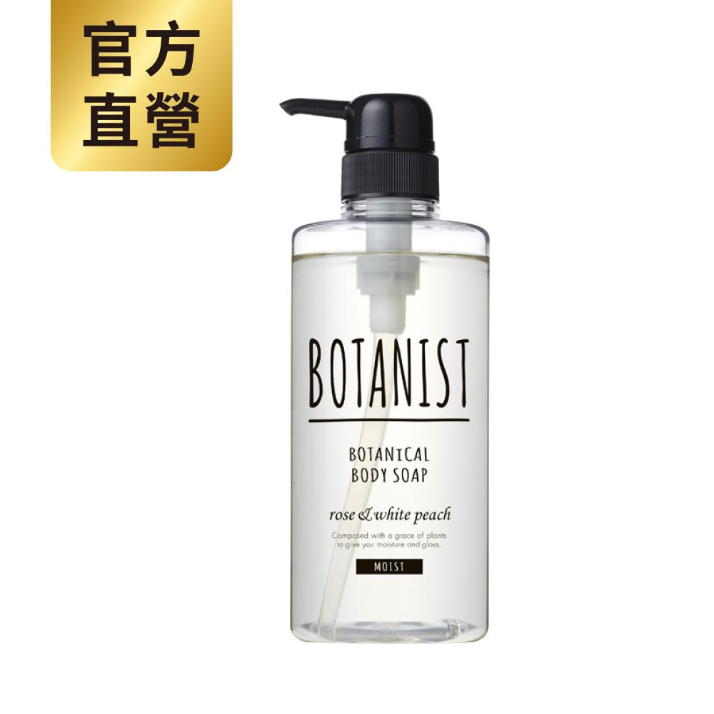 BOTANIST 植物性沐浴乳(滋潤型) 玫瑰&白桃
