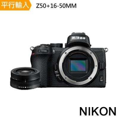 Nikon Z50+16-50mm單鏡組*(中文平輸)