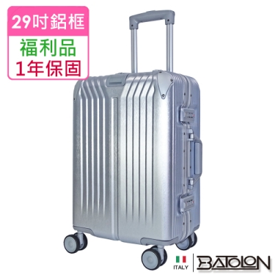 (福利品  29吋)  星月傳說TSA鎖PC鋁框箱/行李箱 (雪霧銀)