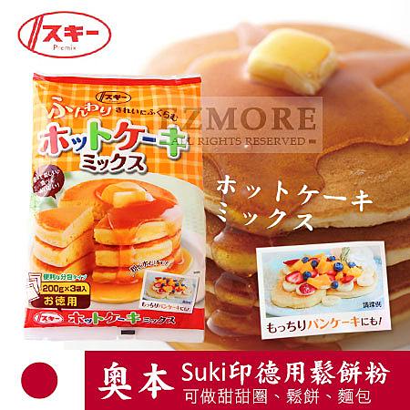 日本 奧本製粉 Suki印 德用鬆餅粉 600g 蛋糕粉 鬆餅 蛋糕 甜甜圈 麵包 動手做