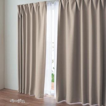 カーテン カーテン 遮光カーテン ベージュ 約200×80 1枚 約200×90 1枚 約200×100 1枚 約200×110 1枚