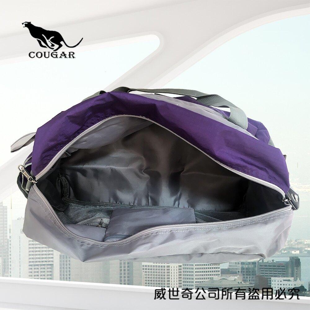 【Cougar】輕量抗撕裂旅行袋/手提袋/側背袋(7035 紫色)【威奇包仔通】