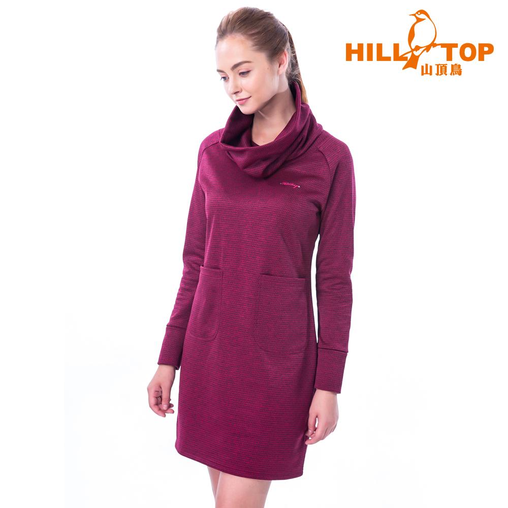 【hilltop山頂鳥】女款ZISOFIT保暖刷毛連身上衣H51FI6暗紅