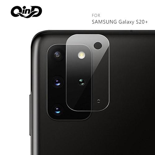 QinD SAMSUNG Galaxy S20+ 鏡頭玻璃貼(兩片裝)