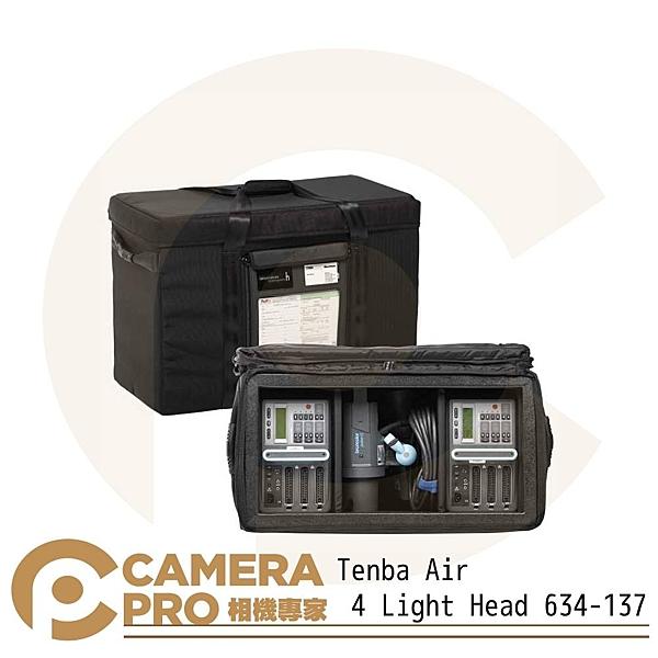 ◎相機專家◎ Tenba Air 4 Light Head 輕量空氣箱包 防撞 手提 燈箱 634-137 公司貨