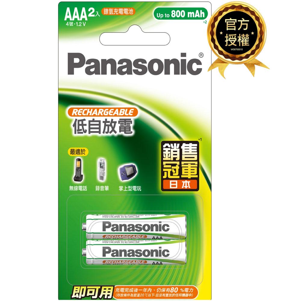 【Panasonic 國際牌】Panasonic鎳氫充電電池 4號 16入