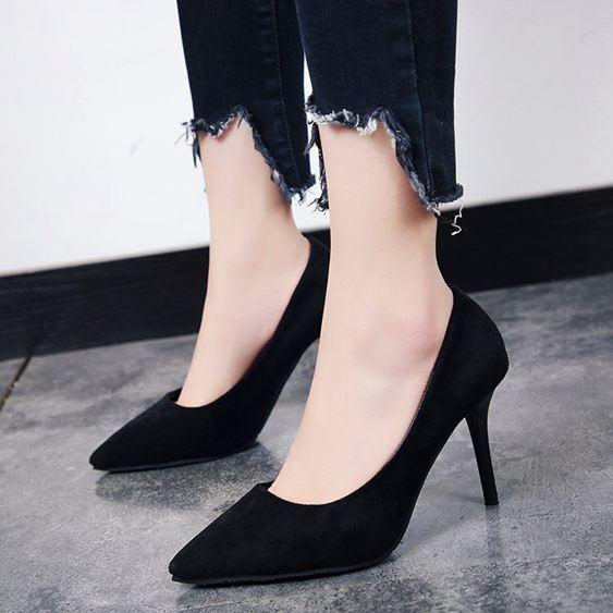 高跟鞋 五厘米高跟鞋女細跟中跟3-5cm絨面工作職場單鞋尖頭大學生禮儀ol