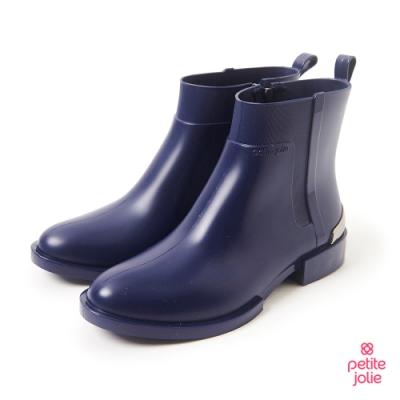 Petite Jolie-簡約時尚金屬短靴-藏藍