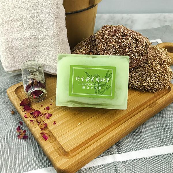 源森活-身體沐浴系列-野生愛玉馬鞭草嫩白手作皂 160g/個