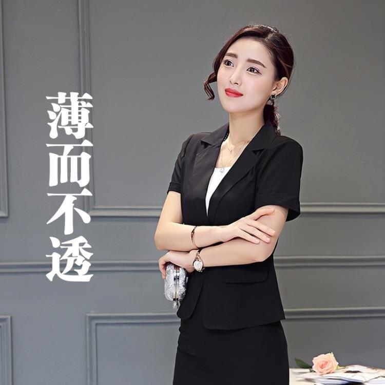 「樂天優選」西裝外套 2020夏季新款白色小西裝外套女 黑色短袖西服短款上衣職業裝 薄款