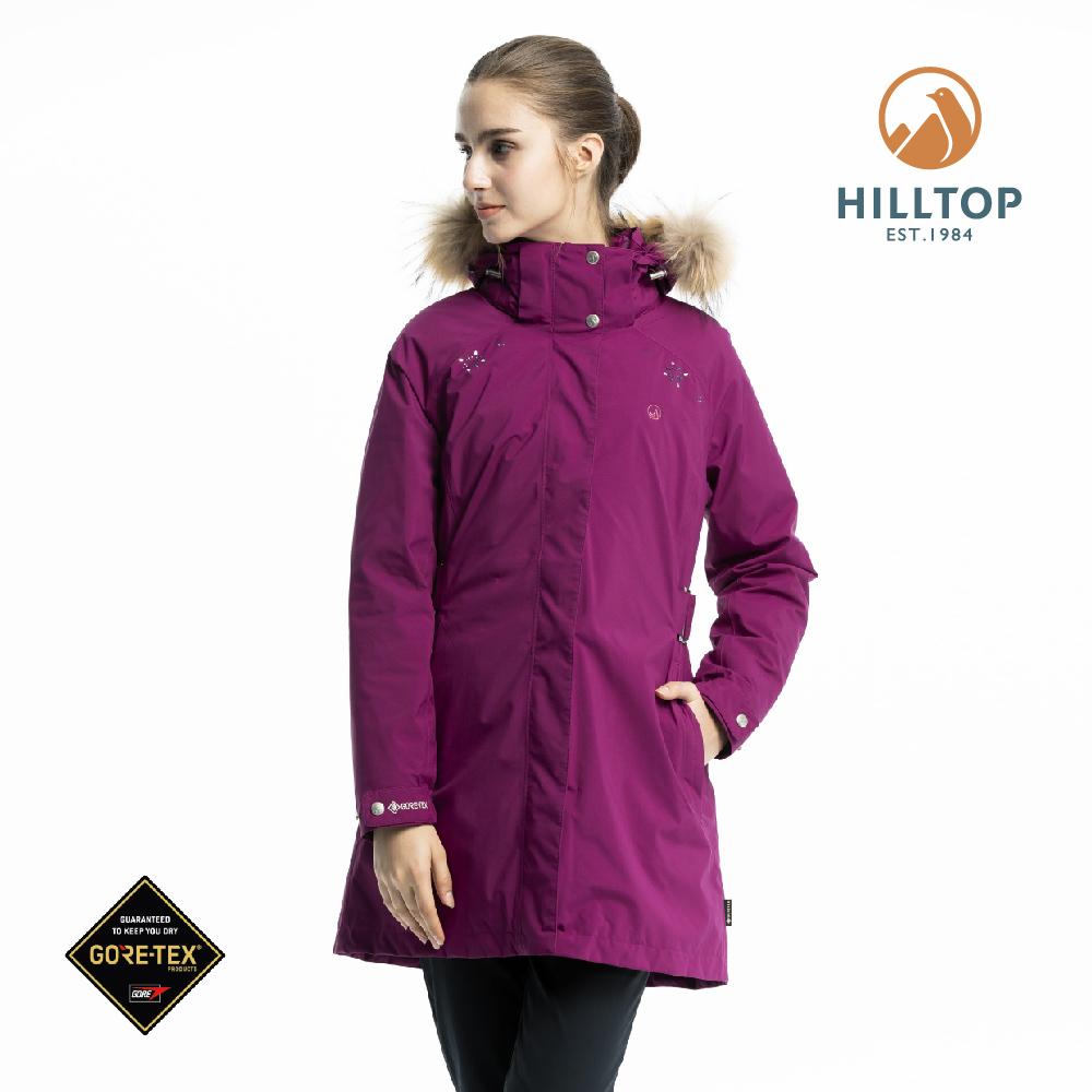 【hilltop山頂鳥】女款GORE-TEX二合一防水羽絨長大衣F21F80紫紅