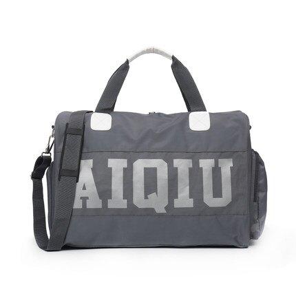 幹濕分離包 幹濕分離大容量旅行袋手提旅行包輕便潮男小行李包女短途旅遊健身『MY1452』