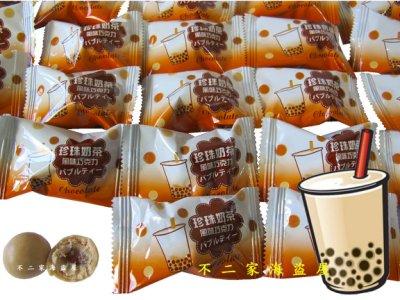 不二家海盜屋】超取滿799元免運費-珍珠奶茶風味巧克力-300g129元-內有珍珠喔--零嘴.辦活動.生日派對.糖果分享
