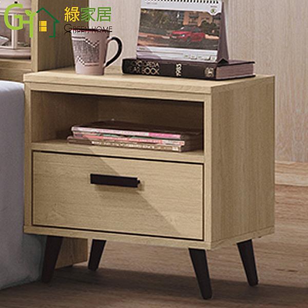 【綠家居】巴菲 現代1.6尺二抽床頭櫃/收納櫃