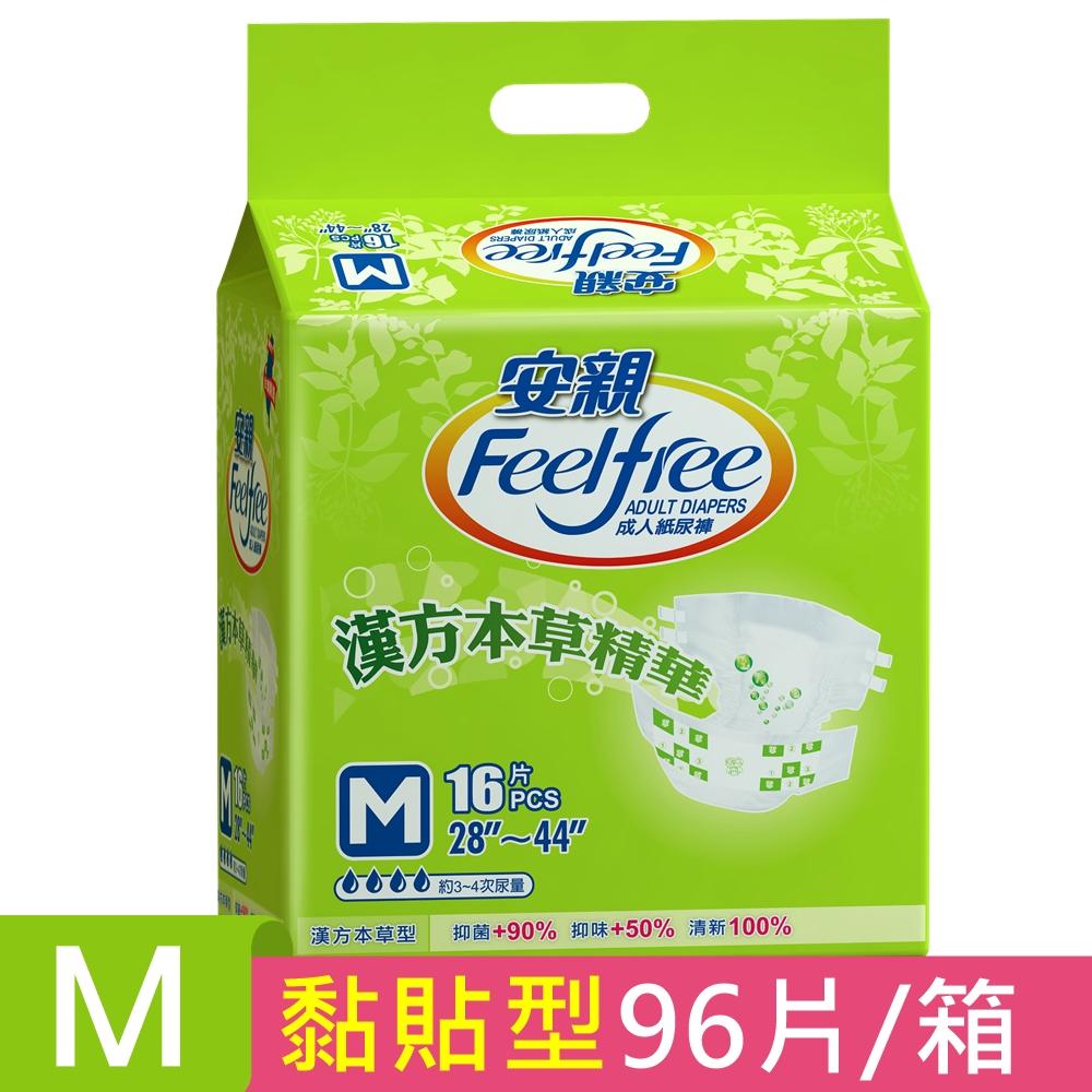 安親 漢方本草 成人紙尿褲M號 (16片x6包/箱)